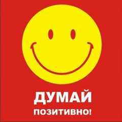 http://sf.uploads.ru/t/mMb6Y.jpg