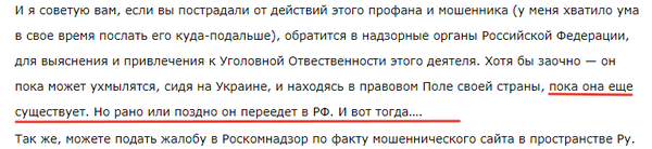 http://sf.uploads.ru/t/mOA0J.png