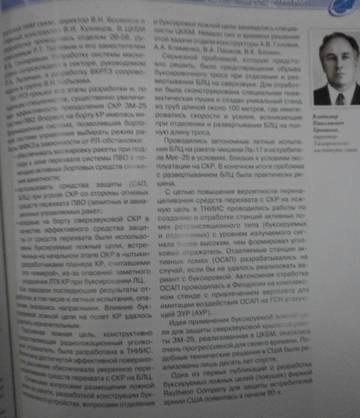 http://sf.uploads.ru/t/mZ78E.jpg