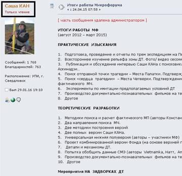 http://sf.uploads.ru/t/mePGR.jpg