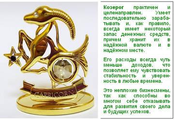 http://sf.uploads.ru/t/mnBk7.jpg