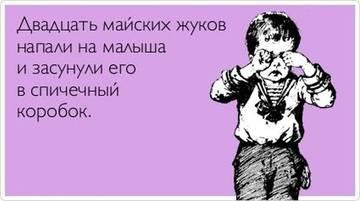 http://sf.uploads.ru/t/msU9D.jpg