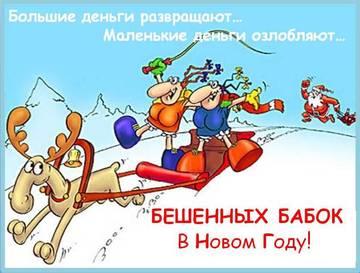 http://sf.uploads.ru/t/mxp9t.jpg