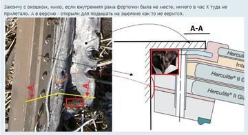 http://sf.uploads.ru/t/n0qCI.jpg