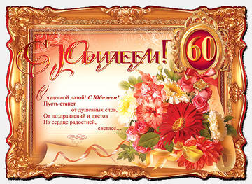 http://sf.uploads.ru/t/n2dpk.jpg
