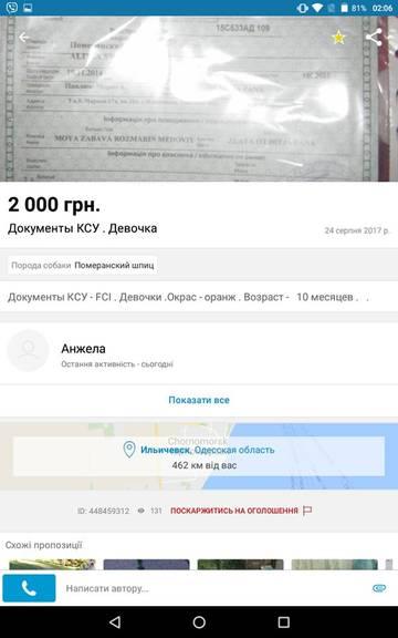 http://sf.uploads.ru/t/n3Svd.jpg