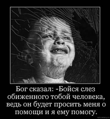 http://sf.uploads.ru/t/n56Dg.jpg
