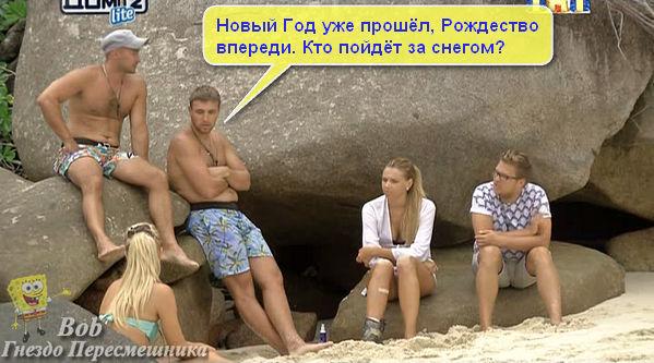 http://sf.uploads.ru/t/n8oA0.jpg