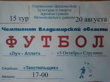http://sf.uploads.ru/t/nDYBL.jpg