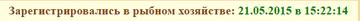 http://sf.uploads.ru/t/nIo2p.png