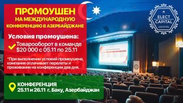 http://sf.uploads.ru/t/nVoZ5.jpg