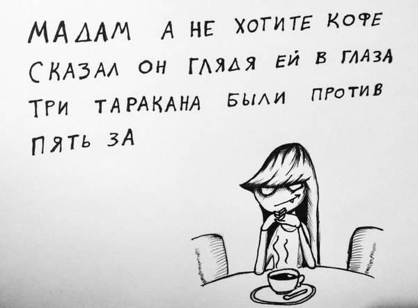 http://sf.uploads.ru/t/narMi.jpg