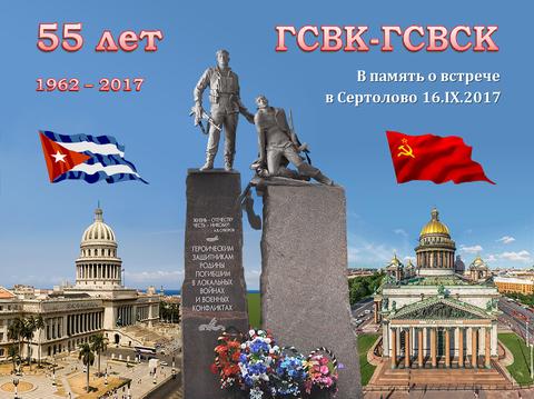 http://sf.uploads.ru/t/nblDy.png