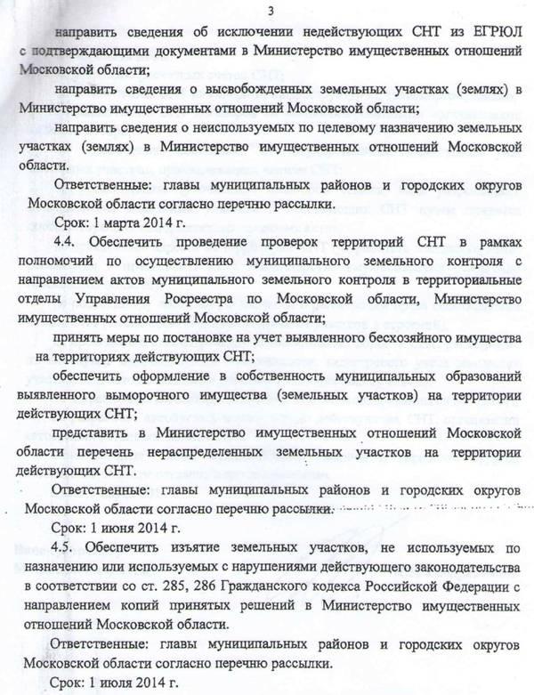 http://sf.uploads.ru/t/ne9p4.jpg