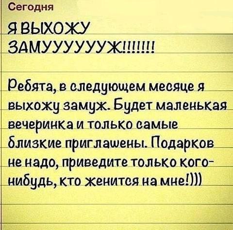 http://sf.uploads.ru/t/neybd.jpg