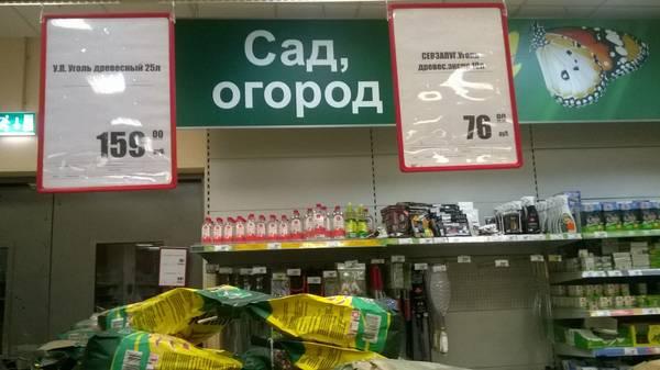 http://sf.uploads.ru/t/nhcgE.jpg
