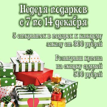 http://sf.uploads.ru/t/nlRdq.jpg