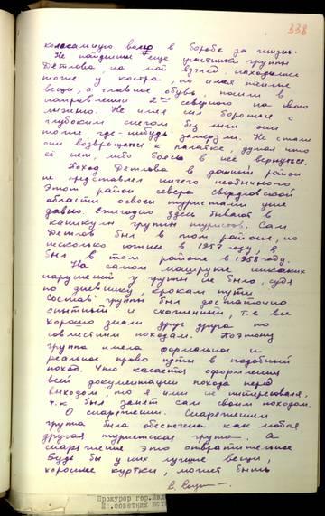 http://sf.uploads.ru/t/o069P.jpg