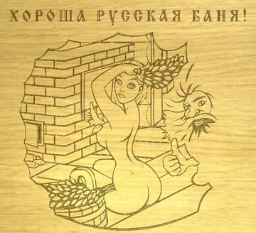 http://sf.uploads.ru/t/o6d9E.jpg