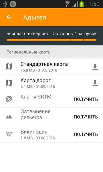http://sf.uploads.ru/t/oDs2r.jpg