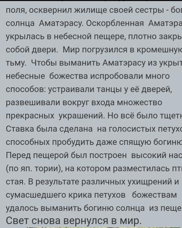 http://sf.uploads.ru/t/oDtWp.png