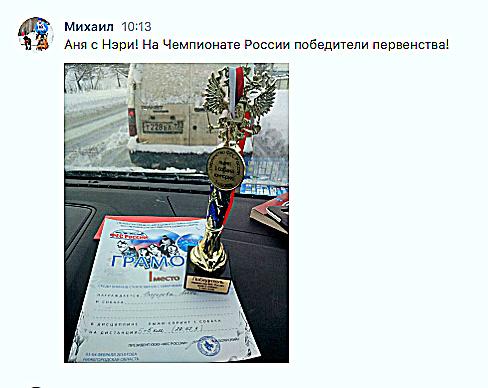 http://sf.uploads.ru/t/oGVRk.jpg
