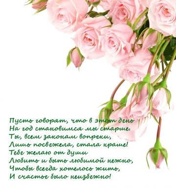 http://sf.uploads.ru/t/oM7PU.jpg