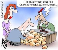 http://sf.uploads.ru/t/oOew7.jpg