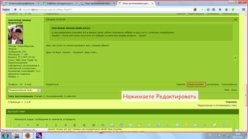 http://sf.uploads.ru/t/oScNU.png