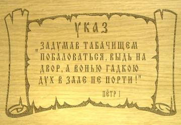http://sf.uploads.ru/t/oSeEv.jpg