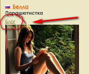 http://sf.uploads.ru/t/oU1m8.jpg