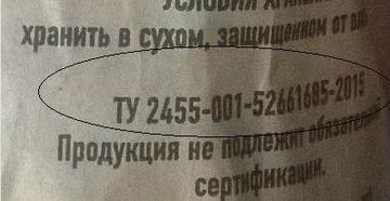 http://sf.uploads.ru/t/oXSdF.png