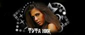 http://sf.uploads.ru/t/obQuM.png