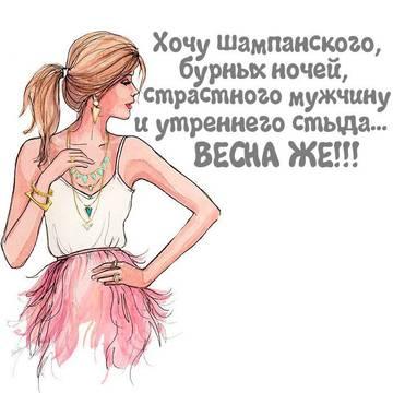 http://sf.uploads.ru/t/odKUL.jpg