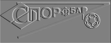 http://sf.uploads.ru/t/ogPUT.jpg