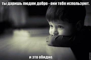 http://sf.uploads.ru/t/oiu1U.jpg