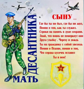 http://sf.uploads.ru/t/okv64.jpg