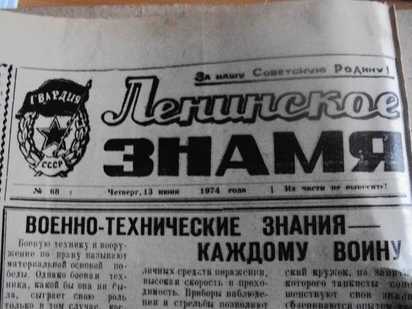 http://sf.uploads.ru/t/olS8a.jpg