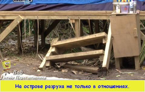 http://sf.uploads.ru/t/opCrL.jpg