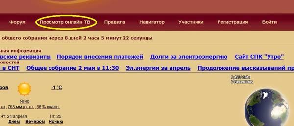 http://sf.uploads.ru/t/os6iy.jpg