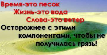 http://sf.uploads.ru/t/os7GV.jpg