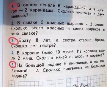 http://sf.uploads.ru/t/p6aeb.jpg