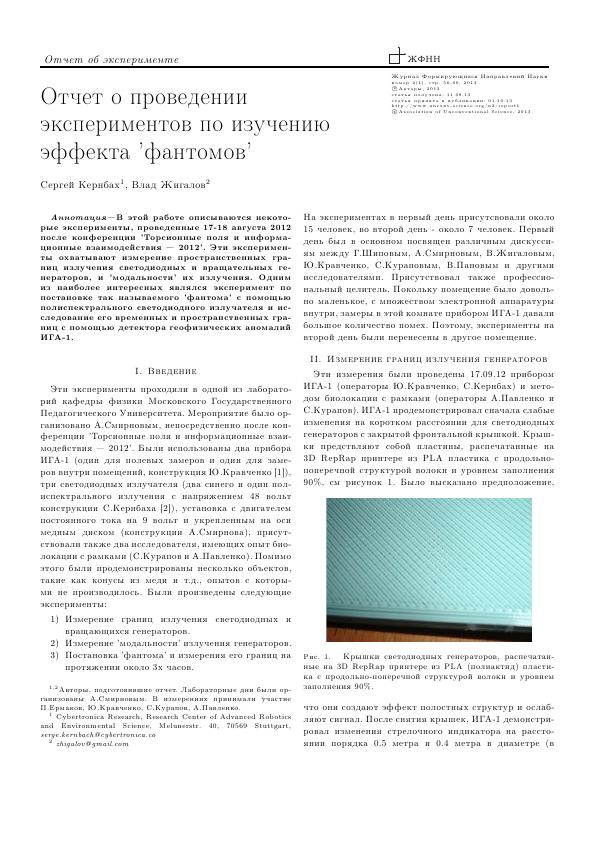 http://sf.uploads.ru/t/p7qb3.png