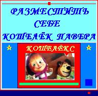 http://sf.uploads.ru/t/p8kUc.png