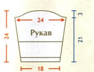 http://sf.uploads.ru/t/pFQla.jpg