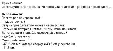 http://sf.uploads.ru/t/pG15t.png