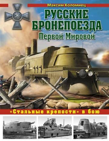 http://sf.uploads.ru/t/pTIRu.jpg