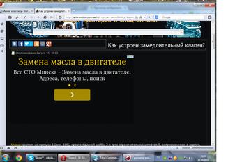http://sf.uploads.ru/t/pVZ8a.png