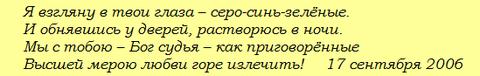 http://sf.uploads.ru/t/pan6Z.png