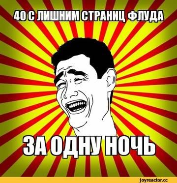 http://sf.uploads.ru/t/pmRsA.jpg